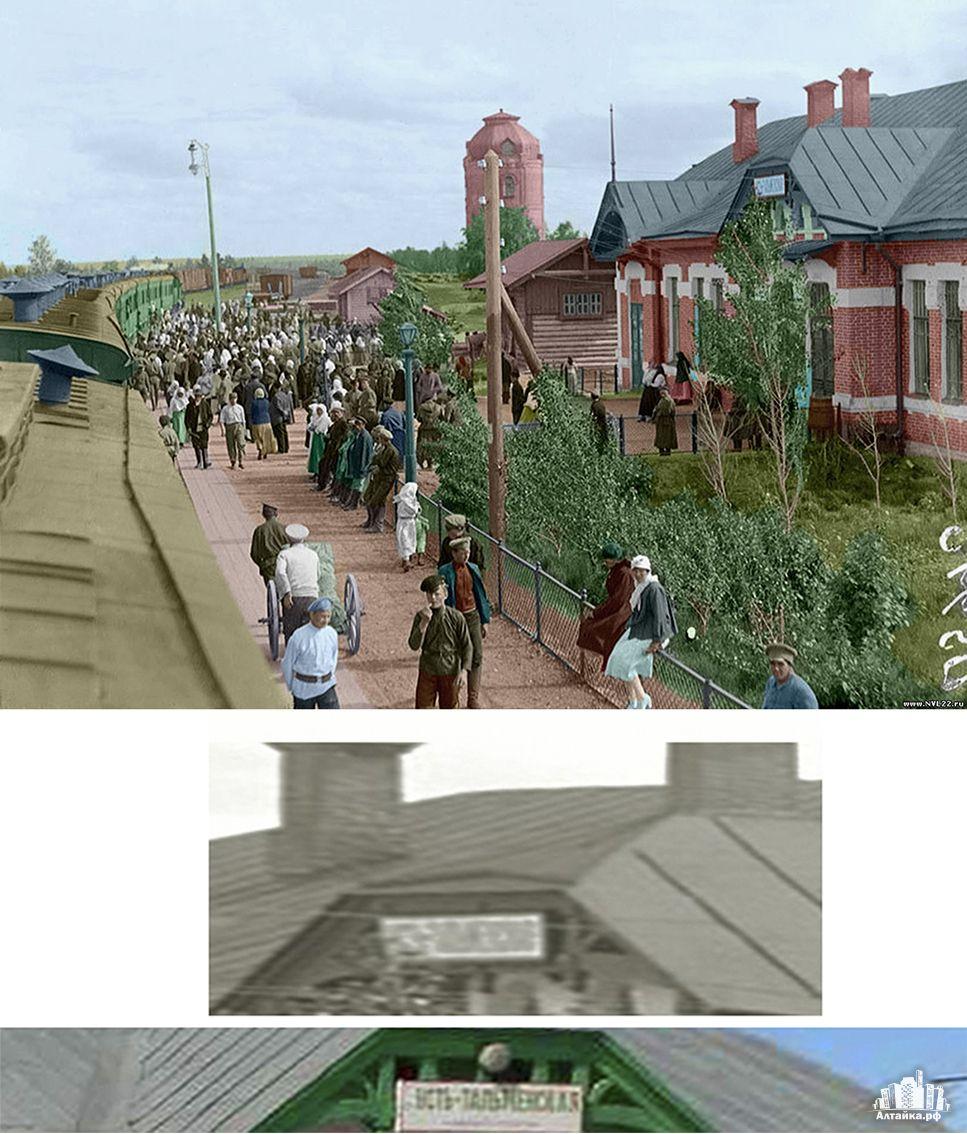Исторические фотографии...